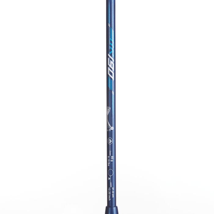 成人款羽球拍組BR 190藍紅配色