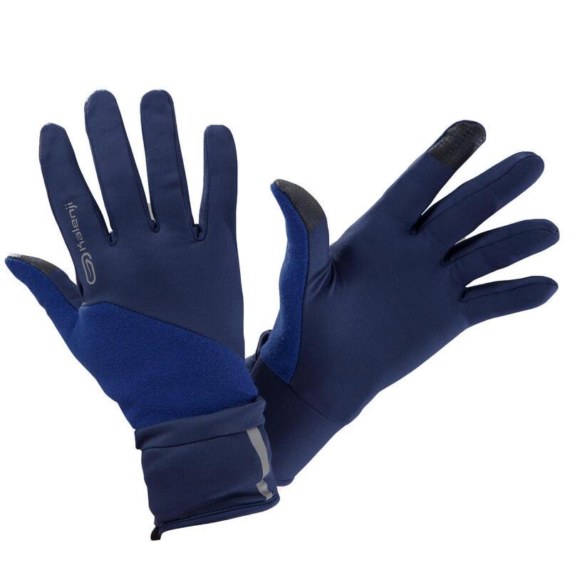 Gants de running avec moufle amovible - Evolutiv' bleu marine