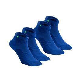 2入健行襪NH 500 MID - 深靛藍色