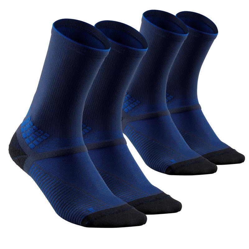 Chaussettes randonnée - MH500 High Bleu x2 paires