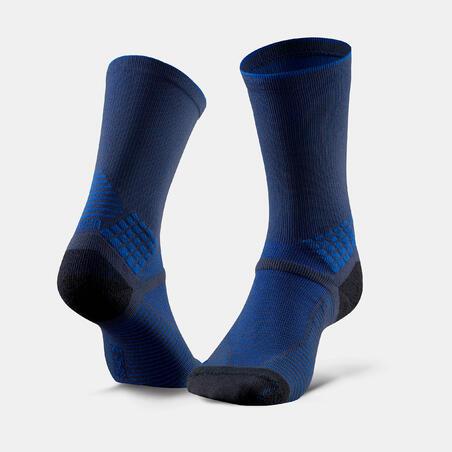 """Ilgos žygio kojinės """"MH500"""", 2 vnt., mėlynos"""