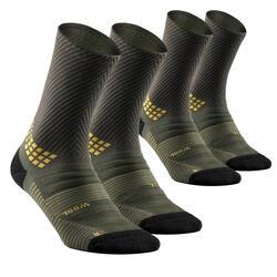 Chaussettes randonnée - MH900 High Kaki x2 paires