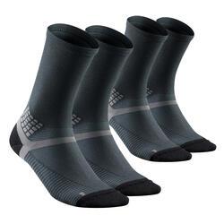 高筒健行襪兩雙入MH 500-黑色