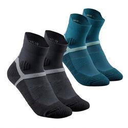 Chaussettes de randonnée enfant MH500 tige haute lot 2 paires Noir et Turquoise