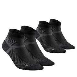Hiking socks - MH500 Mid x2 pairs black