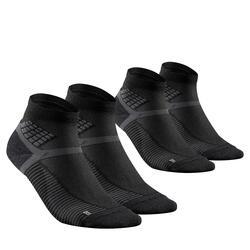 中筒健行襪兩雙入MH 500-黑色