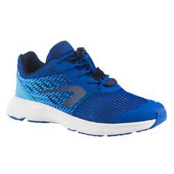 兒童款跑步田徑運動鞋AT Breath - 藍色