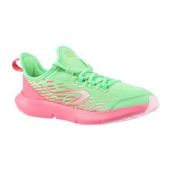 兒童款鞋帶跑鞋AT Flex Run - 綠粉配色