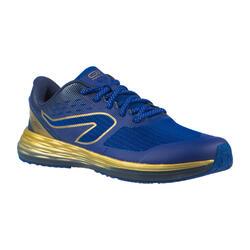 兒童款田徑運動鞋AT 500 Kiprun Fast - 藍金配色
