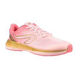 兒童款田徑運動鞋AT 500 Kiprun Fast - 粉金配色