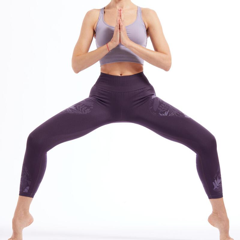 Seamless 7/8 Dynamic Yoga Leggings - Purple