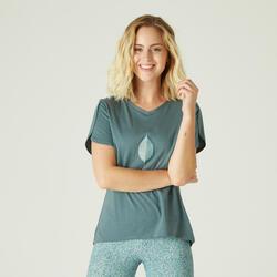 T-Shirt Coton Extensible Fitness Couvrant Turquoise avec Motif