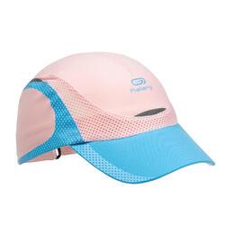 兒童跑步帽 - 粉色和藍色