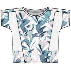 女款有氧健身訓練T恤520T - 印花白色