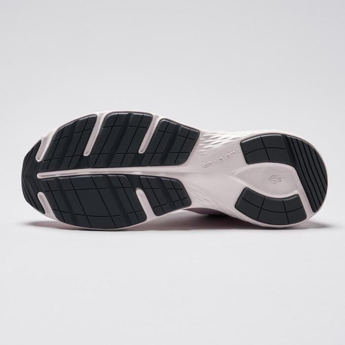 女款跑鞋Kalenji Run Support - 灰色