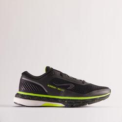 男款跑鞋Kiprun KS 500 - 黑色黃色