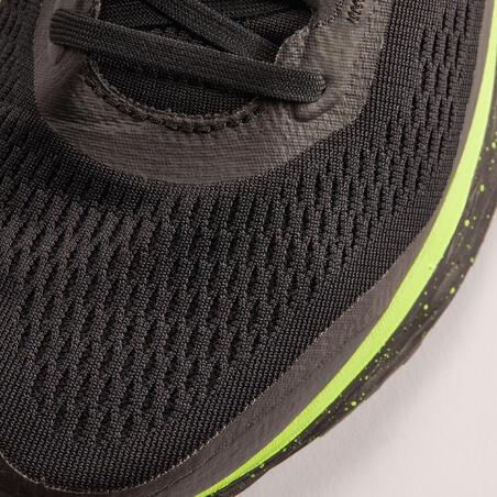 """Vīriešu skriešanas apavi """"Kiprun Long 500"""", melni dzelteni"""