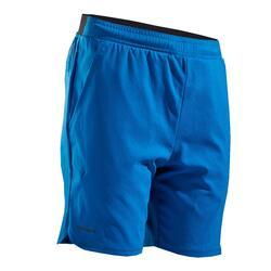 兒童款網球短褲TSH500-靛藍色
