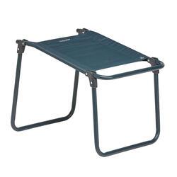 露營腳踏墊-與我們所有的露營扶手椅及露營椅相容