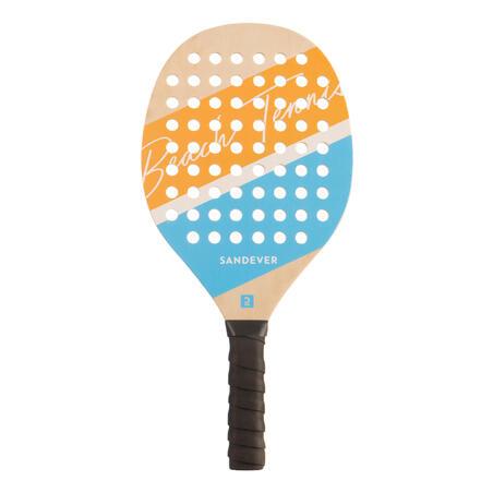 """Paplūdimio teniso rinkinys """"Experience"""", geltonas, mėlynas"""