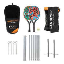 Beach Tennis Racket Set and Net BTR 160