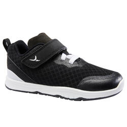 Breathable Shoes 570 I Move++ - Black/White