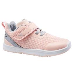 透氣健身鞋570 I Move ++ - 粉色/灰色