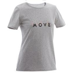 T-shirt Ginástica básica estampada criança cinza claro