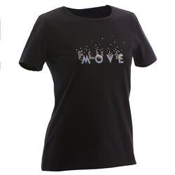 T-Shirt 100 Gym Kinder schwarz mit Print