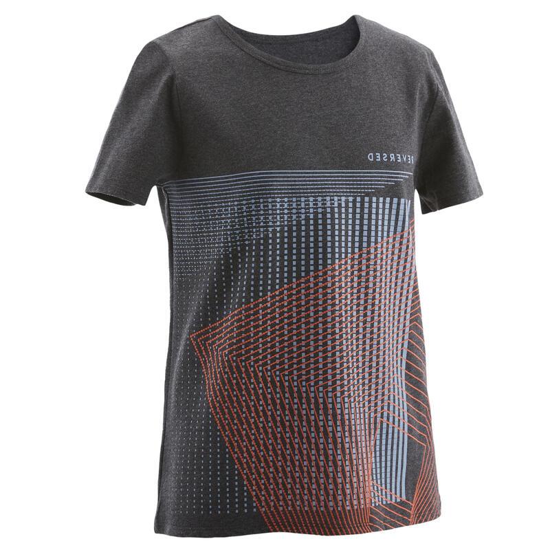 T-shirt enfant coton - Basique gris foncé avec imprimé