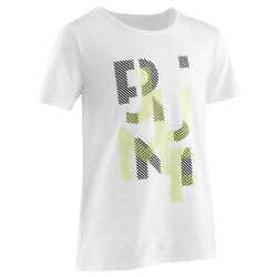 T-shirt GINÁSTICA CRIANÇA 100 Branco Estampado
