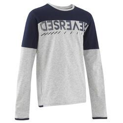 兒童長袖棉質T恤 - 雜灰色