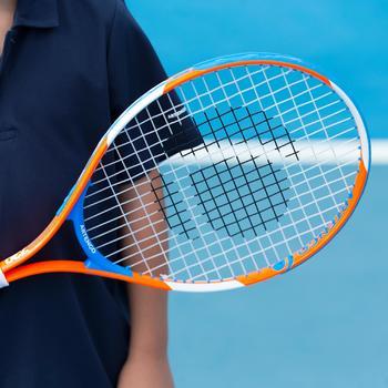 Tennisracket voor kinderen TR130 19 oranje
