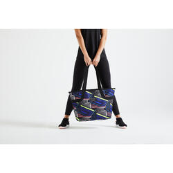 The sport tote with a graphic print: a must-have for your fitness kit.