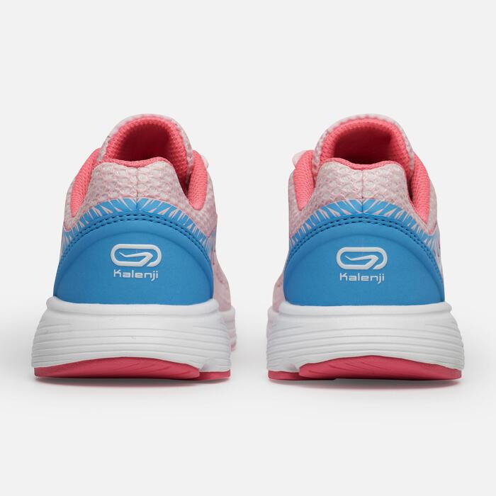 兒童款跑步田徑運動鞋AT Breath - 粉藍配色