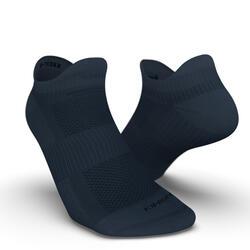 兩雙入跑步隱形襪RUN500 - 石板藍