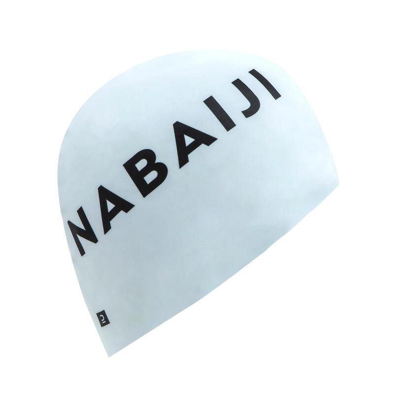 Silikoninė maudymosi kepuraitė, balta