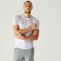 T-Shirt Coton Extensible Fitness Slim Blanc avec Imprimé