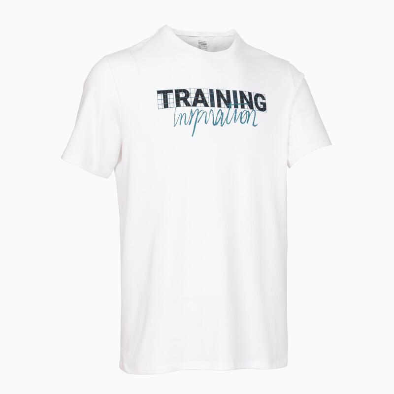 彈性棉質健身T恤 - 白色印花
