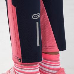 兒童輕量田徑和學校運動長褲AT 100 - 軍藍色/粉色