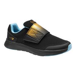 兒童款跑步和運動鞋AT Easy - 黑金配色