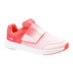 兒童款跑步田徑運動鞋AT Easy - 粉紅色