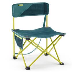 矮腳摺疊露營椅MH100 - 黃色