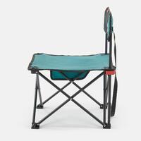 Chaise de camping basse plianteMH100