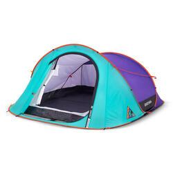 3人2秒露營快開帳-紫色限量版