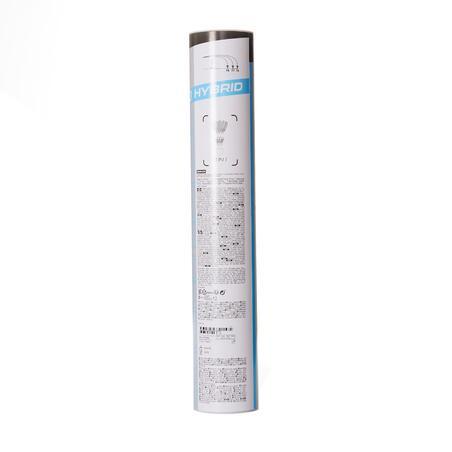 HYBRID FEATHER SHUTTLECOCK FSC 500 SPEED 77  x 12