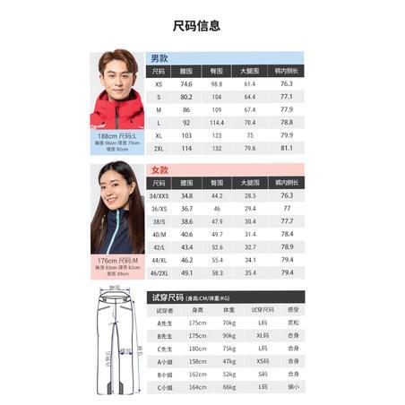 Pantalon de ski alpin 500 – Femmes