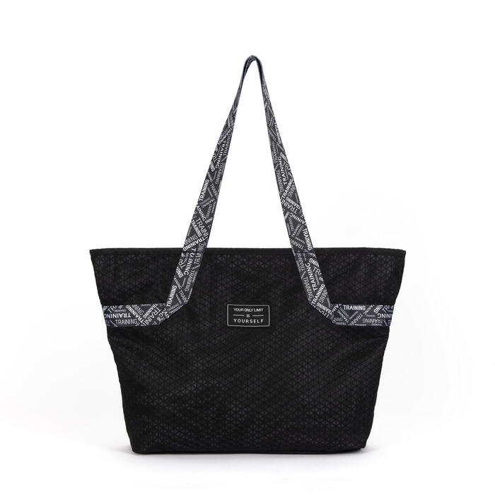 The sport tote: a must-have for your fitness kit. For the gym... or anywhere!