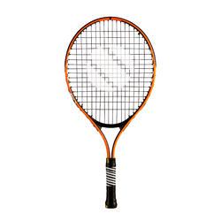 兒童款21吋網球拍TR130 - 橘色