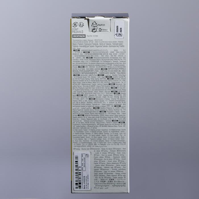 BOLA DE TÉNIS TB160 *3 AMARELO